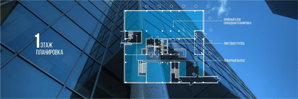 1 этаж планировка